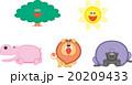 森の仲間 20209433