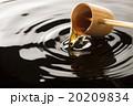 黒酢 20209834
