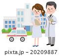 病院 20209887