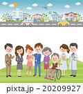 病院 人物 町並み 20209927