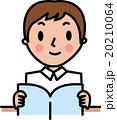 子供 勉強中 男子生徒 20210064
