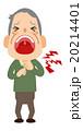 おじいちゃん_のど痛 20214401