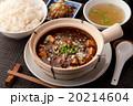 麻婆豆腐 20214604