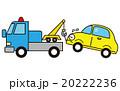 レッカー移動 20222236