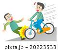 自転車危険運転 20223533