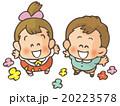 子供 笑顔 見上げるのイラスト 20223578