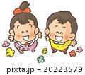 子供 笑顔 見上げるのイラスト 20223579