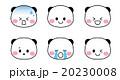 パンダ キャラクター 表情のイラスト 20230008