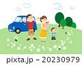 ドライブ 高原 家族のイラスト 20230979