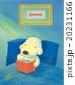 白犬_寝る前の読書 20231166
