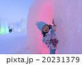 支笏湖 氷濤まつり 20231379