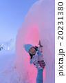 支笏湖 氷濤まつり 20231380