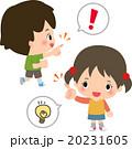 子供 男の子 女の子のイラスト 20231605