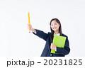 中学生 20231825
