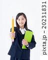 中学生 20231831