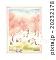 桜_公園のお花見 20232178