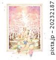 桜_公園の桜並木 20232187