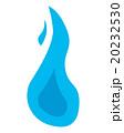 青い炎 20232530