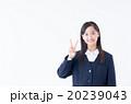 中学生 20239043