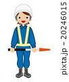 交通誘導員 - 働く女性 20246015