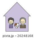 シニア家庭【シンプルキャラ・シリーズ】 20248168