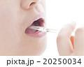 歯磨きイメージ 20250034
