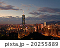 台湾 台北 高層ビルの写真 20255889