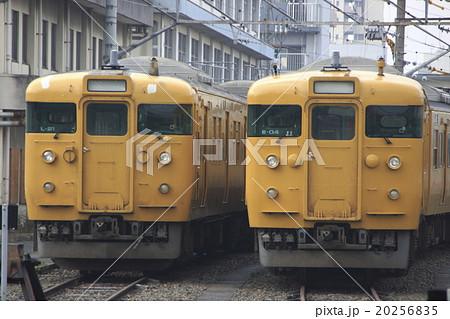 山陽本線113系・115系電車(山口地区) 20256835