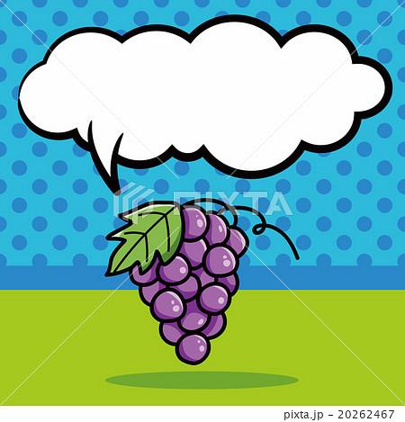 fruits grape doodle, speech bubbleのイラスト素材 [20262467] - PIXTA