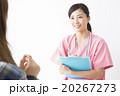 カウンセリング 女性 看護師の写真 20267273
