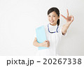 医療イメージ 白衣の若い女性看護師 20267338