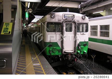 キハ58による快速南三陸号 20286641