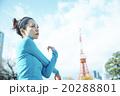 ジョギングランニングをする女性 20288801