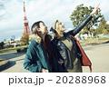 外国人 日本人 女性の写真 20288968