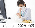 ビジネスイメージ 体調不良の若い女性 20291405