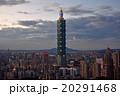 台湾 台北 高層ビルの写真 20291468