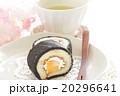 竹炭ロールケーキと緑茶 20296641