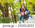 夫婦 ライフスタイル 散歩 20301633