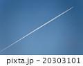 空 エーテル 大空 20303101