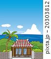 赤瓦家と海 20303812