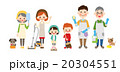 家族で大掃除 20304551