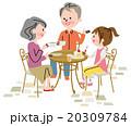 人物 食事 カフェのイラスト 20309784