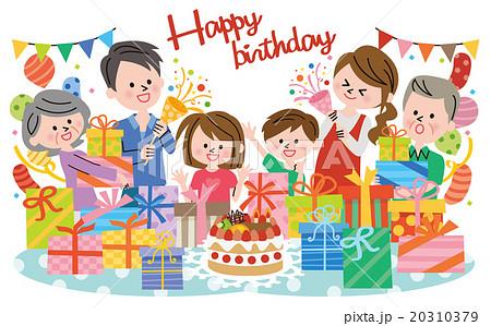 誕生日のイラスト素材 20310379 Pixta