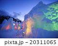 支笏湖 氷濤まつり 20311065