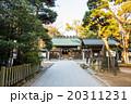 意富比神社(船橋大神宮)境内 千葉県船橋市 20311231