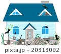 ごみ屋敷 20313092