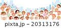 ベクター 笑顔 人々のイラスト 20313176