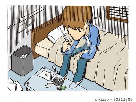 薬物依存症・覚醒剤中毒のイメージイラスト 20313209