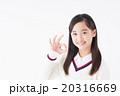 中学生 20316669