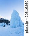 支笏湖 氷濤まつり 20316860